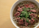 Фо, вьетнамский суп из говядины