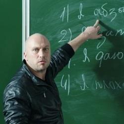 «Физрук»: актеры во главе с Нагиевым