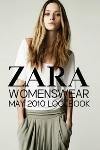 Zara – испанская история успеха