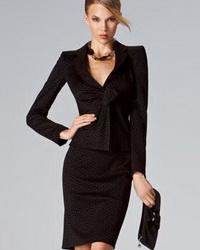 Женская одежда для работы секретаря в офисе