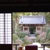 Японский декор