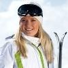 Зимние спортивные костюмы: между престижем и практичностью