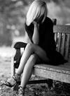 Одиночество - это не ново, или почему я до сих пор одна?